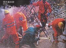 雨衣(编号:Yy-01)