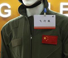 http://www.jingcheng168.cn/uploadfile/2016/0328/20160328110237771.png