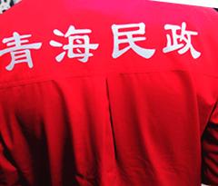 http://www.jingcheng168.cn/uploadfile/2016/0328/20160328110500415.png